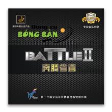 729 Battle II Tianijn