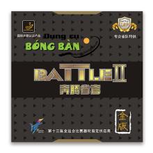 729 Battle II Tianijn Pro