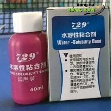 Keo sữa 729 (40ml)