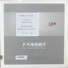 Gai 729 563 Pro