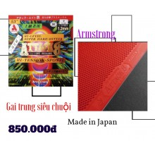 Armstrong Attack 8 M (1.8mm)