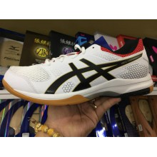 Giày Asics Gel Rocket 8 ( Black / White)