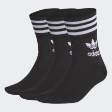 Bộ 3 đôi Adidas (Đen - Cổ trung)