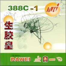 Dawei 388C-1 King