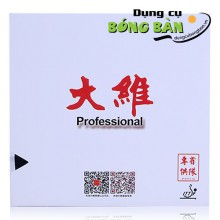 Dawei 388D- 1 Professional