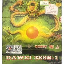Dawei 388B-1 (1.5mm)