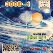 Dawei 388D- 1 (0.9mm)