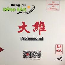 Dawei 388D- 1 Pro OX