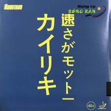 Kokutaku Lót xanh
