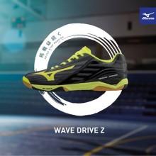 Mizuno Wave Drive Z