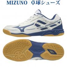 Mizuno Wave Kaiserburg 6 (Trắng xanh bạc)