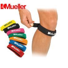 Băng gối Mueller ( Mueller Jumper's Knee Strap)