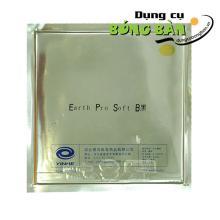 Yinhe Earth Pro Soft